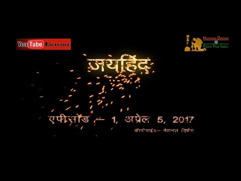 Jai Hind Ep-1:  Story of Indian Army Martyr Major Mohit Sharma, Ashok Chakra | MUST WATCH