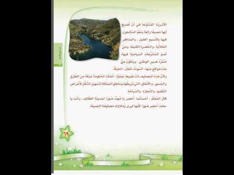 كتاب المعلم لغتي الخالدة