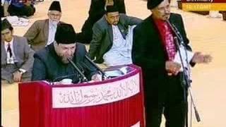 Ahmadiyya - About Muhammad saw 1/3