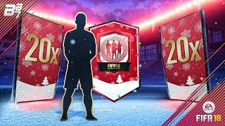 20 GUARANTEED INFORM PACKS! FUTMAS TOTW SBC! | FIFA 18 ULTIMATE TEAM