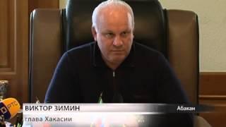 В Черногорске, Бограде и Усть-Абакане новые главврачи