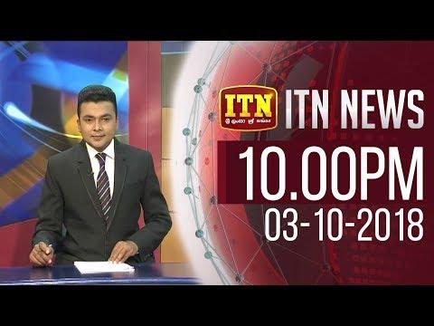 ITN News 2018-10-03 | 10.00 PM