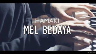 Hamaki - Mel Bedaya piano cover حماقي - م البداية - موسيقى بيانو