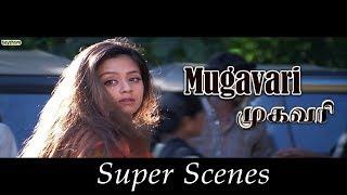Video Mugavari - Super Scenes   Ajith Kumar   Jyothika   Vivek download MP3, 3GP, MP4, WEBM, AVI, FLV November 2017