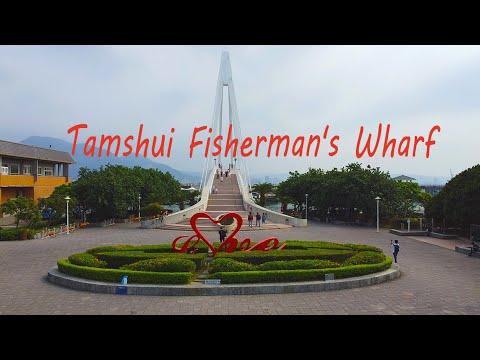 tamsui-fisherman's-wharf