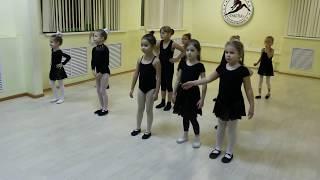 Видео-урок (I-семестр: декабрь 2017г.) - филиал Центральный, группа 5-8 лет, Современная хореография