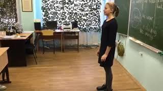 Комплекс упражнений смехотерапии на уроках ОБЖ в школе