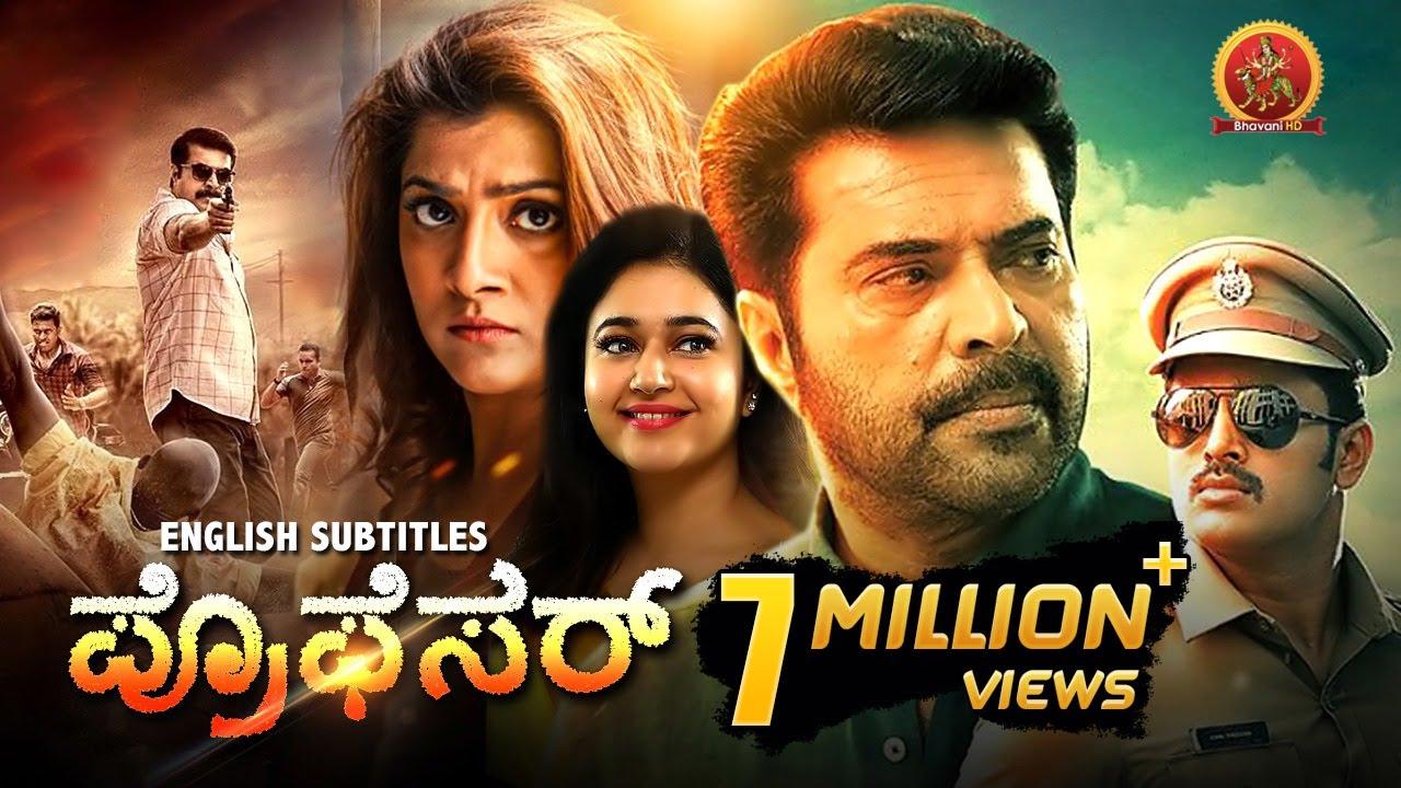 Mammootty Latest Kannada Action Movie | Professor | Varalaxmi Sarathkumar | Poonam Bajwa|Masterpiece