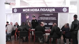 видео У Тернополі до нової патрульної поліції