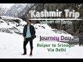 Kashmir Tour | Travelling to Srinagar via Delhi | Raipur (chattisgarh) to Srinagar | Journey Day |