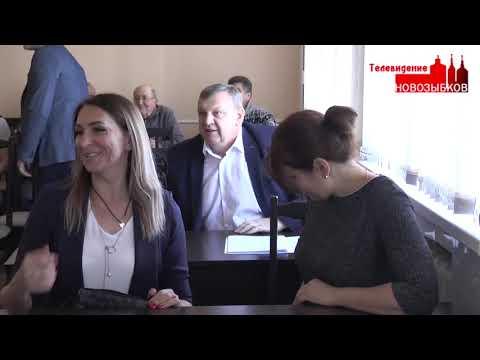 Программа «Новозыбков» 29.10.2019 г.