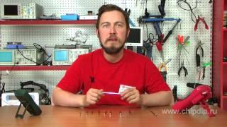 видео Антенны телескопические