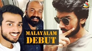 Kalidas Jayarams Malayalam Debut With Abrid Shine | Hot Malayalam Cinema News