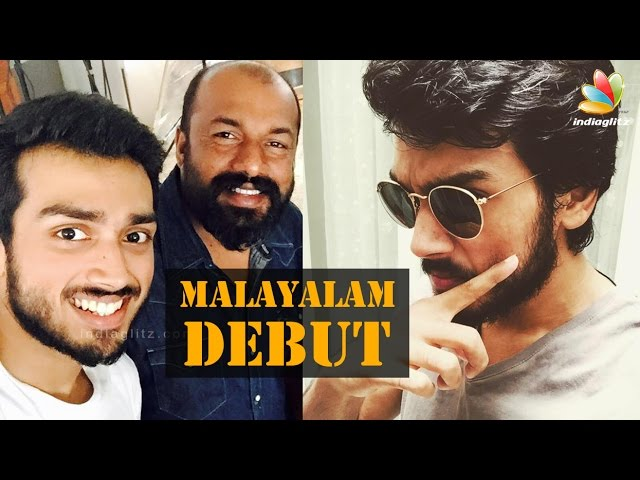 Kalidas Jayaram's Malayalam Debut With Abrid Shine | Hot Malayalam Cinema News