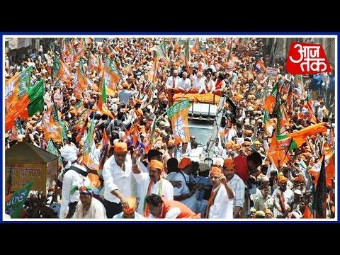 Aaj Tak's Special Report On BJP's Victory In Uttar Pradesh