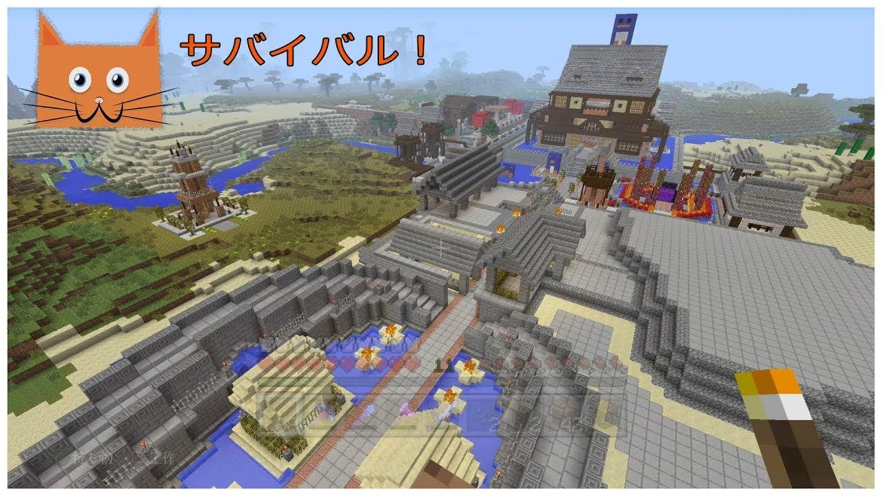マイクラ サバイバル 建築 【マイクラ】サバイバルの実用性がありオシャレな家を作ろう!