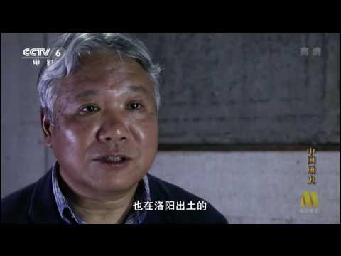 20160816 CCTV 6 General History of China EP023 两汉经学