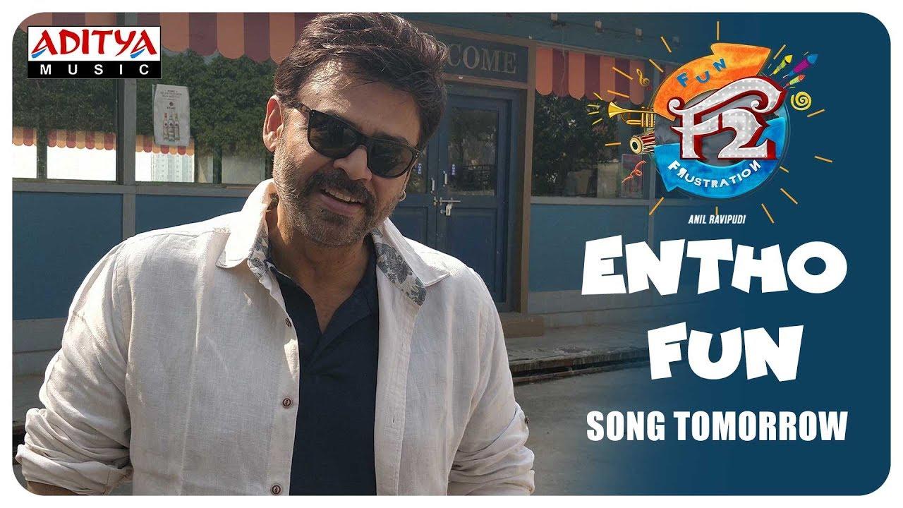Victory Venkatesh About Entho Fun Song F2 Songs Varun Tej