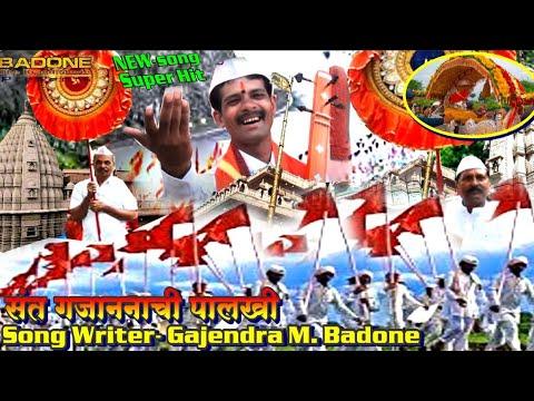 Sant Gajanan Chi Palkhi Song By Gajendra Badone