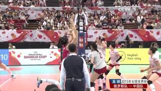 "Highlight "" Zhu Ting "" MVP of  2015 FIVB Volleyball Women's World Cup"