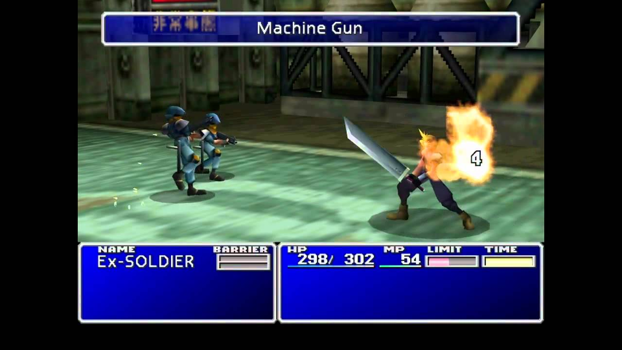 Final Fantasy VII Gameplay (PC/HD) - YouTube