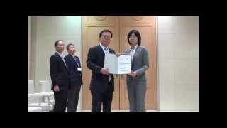 平成25年4月3日、新たに東京都教育委員会委員に任命された世界女子柔道...