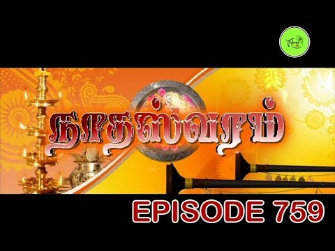 Download NATHASWARAM TAMIL SERIAL EPISODE 759