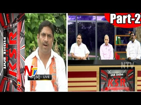 Discussion on Pawan Kalyan tweets on AP Govt Land Acquisition | KSR Live Show | Part 02