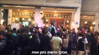 הפגנת יוצאי אתיופיה בתל אביב מתלהטת - צפו במעצרים