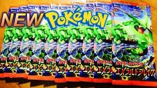 【開封】エメラルドブレイク✖ポケモンカードXY拡張パックPokémon Trading Card Game thumbnail