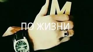 красивый клип . буква М 😍