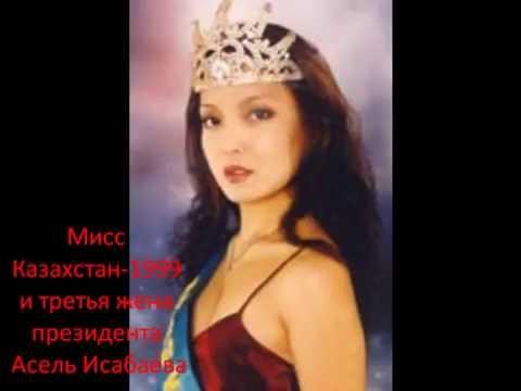 Аудиозапись запрещенной в Казахстане книги Крестный тесть №11