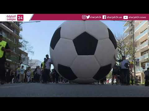 People take part in 'ball game' event in Argentina for Olympics