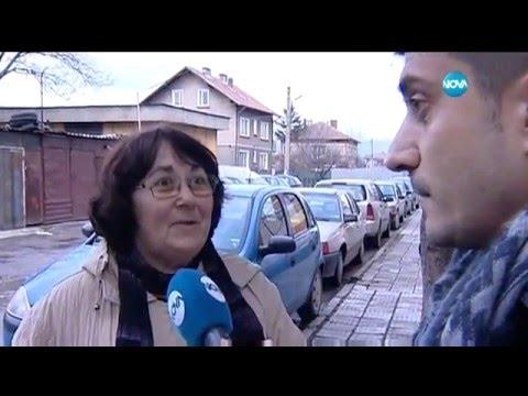 Изневери, ремонт и обзавеждане - Жоро Игнатов (19.03.2016)