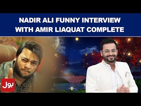 Karachi Vines, P4 Pakao In Mehman Se Kuch BOL - Ramzan Mein BOL with Aamir Liaquat 18th May 2018