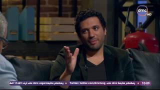 بالفيديو.. حسن الرداد: هذا رأيي في أحمد السبكي