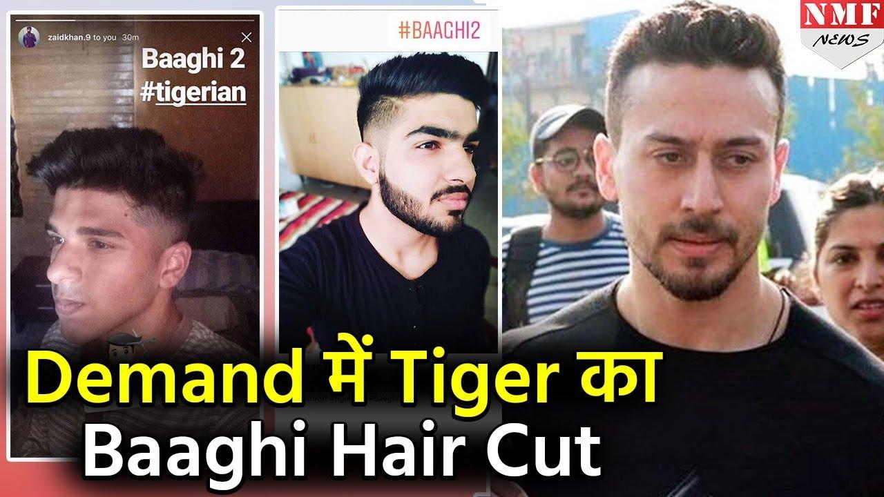 Tiger Baaghi 2 Hair Cut