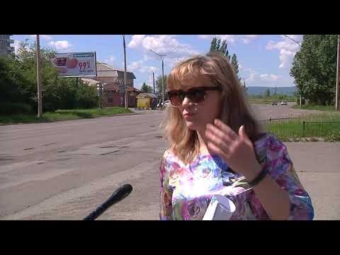 14 июня проспект «Байконур» в Шарыпово перекроют.