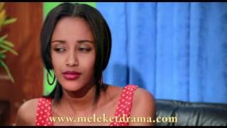 Meleket (መለከት) TV Drama Public  Comment - የተመልካቾች አስተያየት