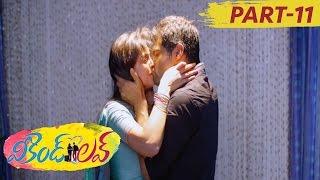 Weekend Love Full Movie Part 11 || Sri Hari, Adit, Supriya Shailaja
