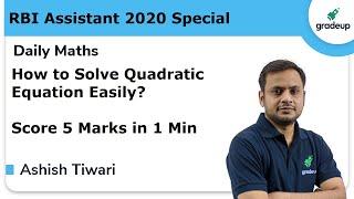 RBI Assistant Prelims 2020 : Solve Quadratic Equation Easily
