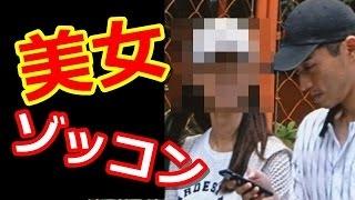 チャンネル登録お願いします! 【衝撃】すみれがべた惚れした上田大輔が...