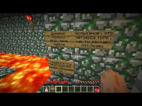 Как переводится minecraft? -