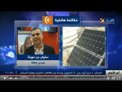 sofiene bendouina Energie renouvelable en Algérie