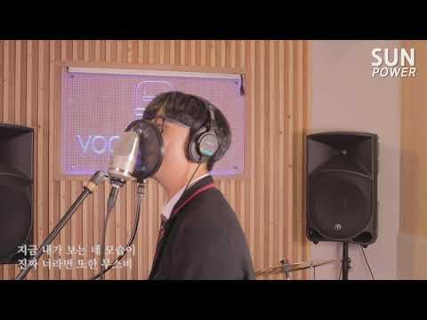 장래원 Layone - Love(자작곡)