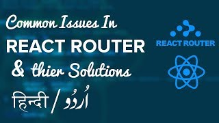 Common React Router Issues & Solutions | Hindi / Urdu Tutorial | learn React and React Router