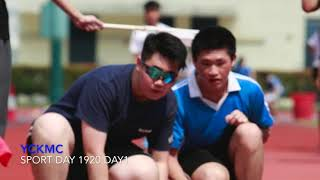 Publication Date: 2019-10-02 | Video Title: SPORT DAY1-1920(YCKCM余振強紀念中學)