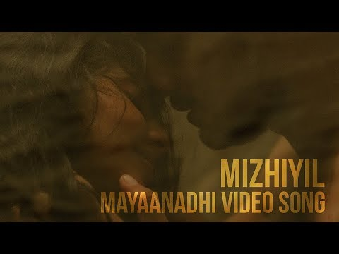 Mizhiyil Ninnum Official Video Song |...