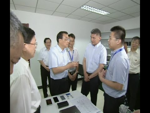 Chinese Premier Makes Inspection Tour in Tianjin