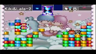 Obscure Game Music: Hello Kitty's Cube Frenzy - Kiki & Lala